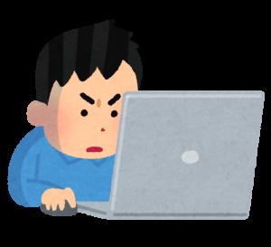 ※リフォーム業者紹介サイトや一括見積もりサイトの利用はよく考えて