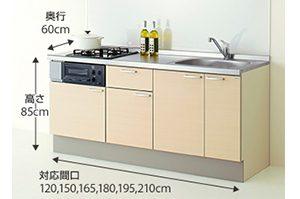 コルティのサイズは幅120cmから!対面キッチンを選ぶ事も可能