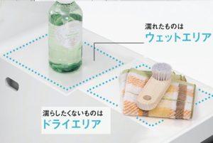 ファミーユの洗面カウンター