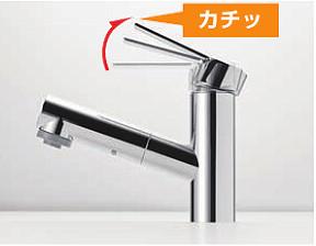 用途に合わせて切り替え自由な水栓