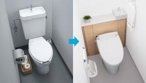 見た目すっきりなデザイン性の高いトイレ